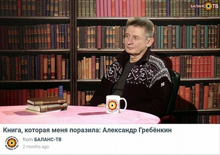 Интервью Художественного руководителя Театра «111» им. П.М.Ершова на телеканале «Баланс-ТВ»