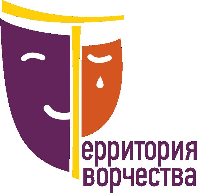 Наши педагоги на I всероссийском форуме театральных школ